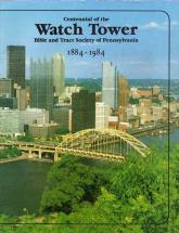 wts-centennial-1984
